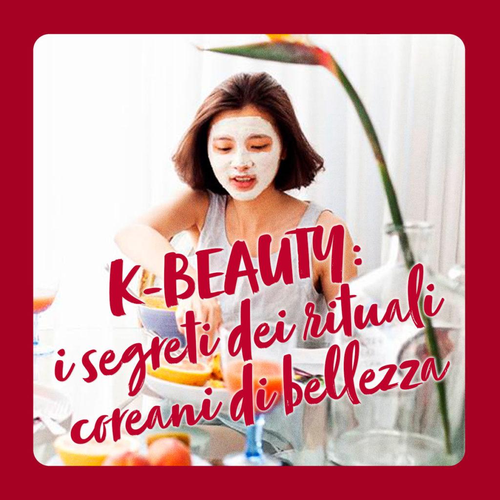 Prendersi cura della pelle con la beauty routine coreana